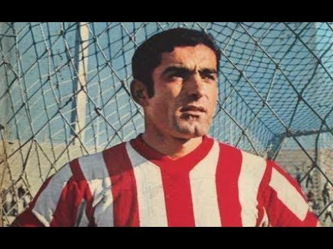 Γιώργος Σιδέρης (1959-1972) Συλλογή Γκολ με τον Ολυμπιακό - YouTube