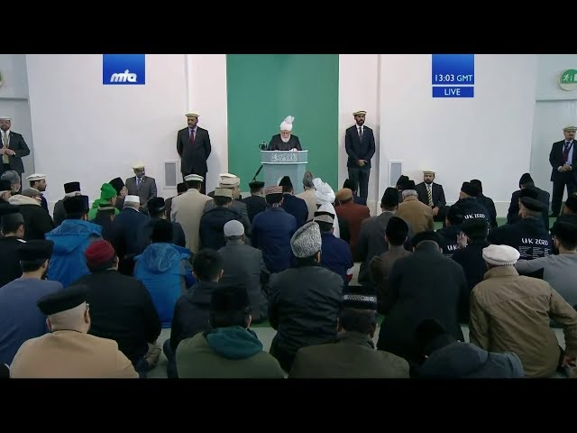 Friday Sermon 17 January 2020 (English): Men of Excellence