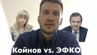 видео Статья 11 АПК (арбитражного процессуального кодекса) РФ Гласность судебного разбирательства
