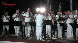 Музика и огнено шоу закриха празничния 22-ри септември в Тервел