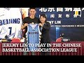 Jeremy Lin to play in the Chinese Basketball Association
