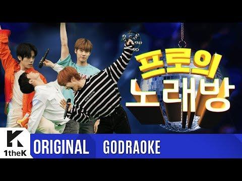 GODRAOKE(프로의 노래방): N.Flying(엔플라잉) _ Spring Memories(봄이 부시게)