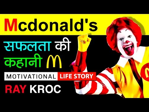 Mcdonald'S Success Story In Hindi | Ray Kroc Biography | Inspirational & Motivational Video