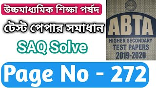 Hs ABTA 2019 2020 test paper solve Bengali Page No   272Class 12 Wbchse Board SAQ solved Abta hs