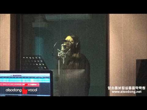 Rihanna - We ride (by 김소정)