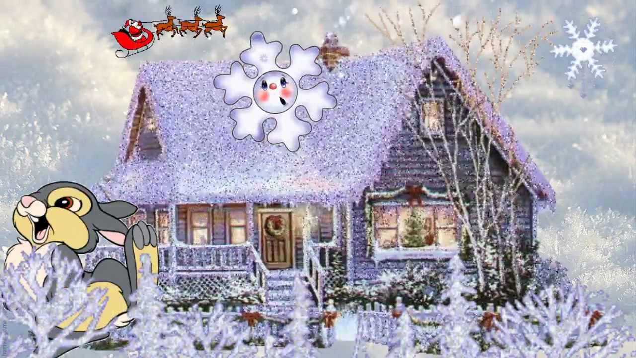 Песни новогодние снежинки скачать бесплатно mp3