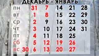 Гуляем круглый год(, 2012-10-17T11:16:32.000Z)