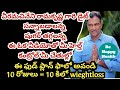 Veeramachaneni Ramakrishna Full Diet Program for Weightloss and Diabetes| vrk liquid diet plan | vrk
