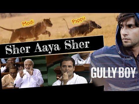 Sher Aaya Sher | PM Modi & Rahul Gandhi | Gully Boy | Divine & Naezy
