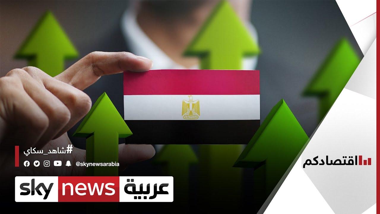 تحديات تواجه العمل بمنظومة النقل عبر التطبيقات الذكية في مصر | #اقتصادكم  - 20:58-2021 / 4 / 30
