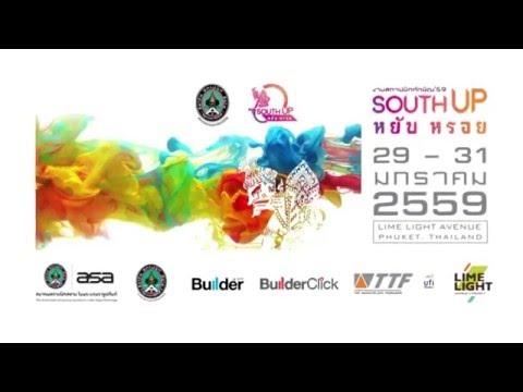 ASA Dhaksin Forum 2016 : Thai Power by IDIN Architects