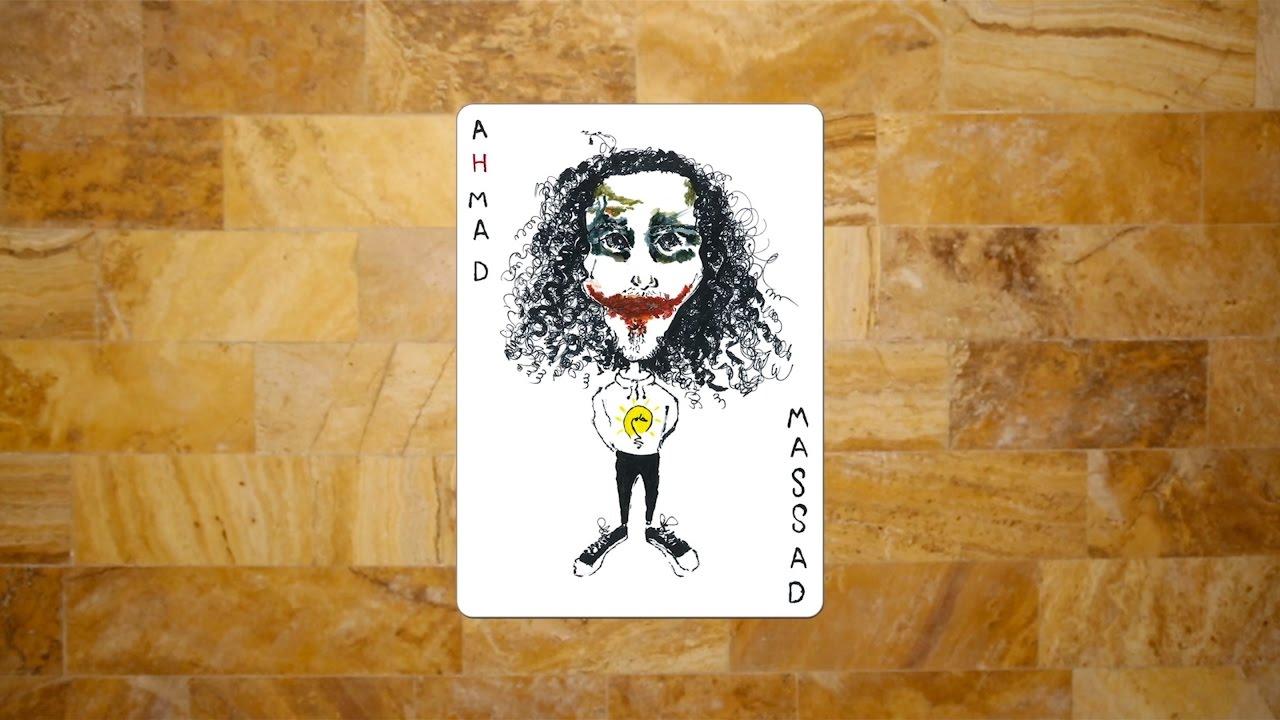 من هو الجوكر ... Who is the Joker