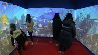 [대한민국교육박람회]참가사 스캠프 '바다청소 대작전'