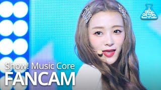 [예능연구소] 에이프릴 이진솔 직캠 'Now or Never' (APRIL LEE JINSOL FanCam) @Show!MusicCore 200801