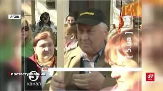 Наслідки Харківських угод: як Янукович 11 років тому здав Крим