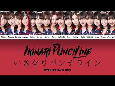 Ikinari Punch Line (SKE48) - KAN/ROM/ENG Lyric