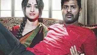 FIRST LOOK : Prabhu Deva - Tamannaah horror thriller titled Devi(l)