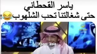 سناب محمد الشلهوب