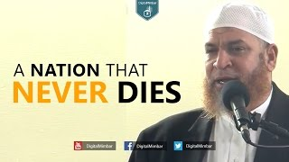 A Nation That Never Dies - Imam Karim AbuZaid. Like DigitalMimbar o...