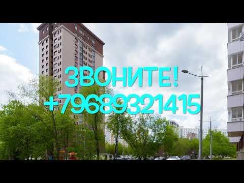 Купить квартиру в Москве с выходом на крышу! В Дегунино.