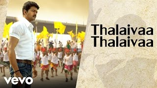 Thalaivaa - Thalaivaa Thalaivaa (Audio) (Pseudo Video)