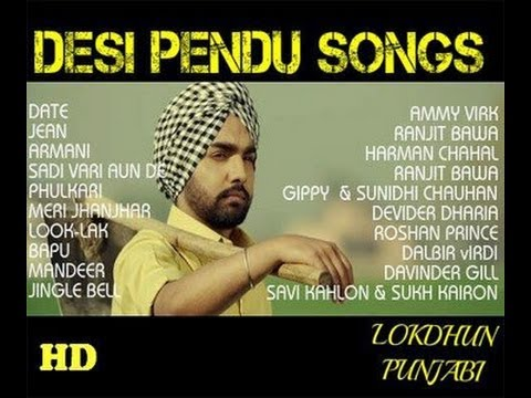 Desi Pendu Songs Jukebox | Top 10 Pendu Songs 2016 | Greates