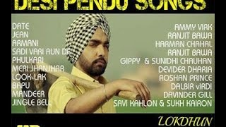 Desi Pendu Songs Jukebox | Top 10 Pendu Songs 2015 | Greatest Punjabi Songs Collection