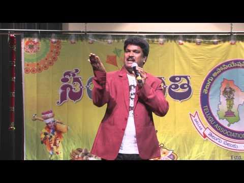 Shiva Reddy, Comedian & Mimicry artist performing at Tantex Sankranti Sambaralu