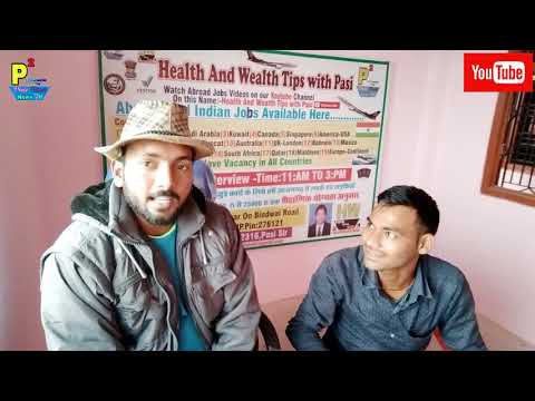 Offline CV selection interview  for Abroad And gulf Jobs From Azamgarh Office by Mr. Pasi Sir