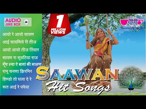 Non Stop Rajasthani Love Songs Jukebox | 8 Popular Sawan Songs 2018 | Seema Mishra Monsoon Hits
