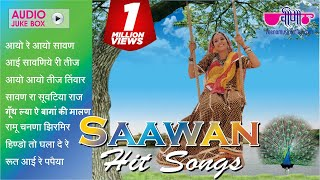 Non Stop Rajasthani Love Songs Jukebox | 8 Popular Sawan Songs 2015 | Seema Mishra Monsoon Hits