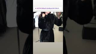 Длинная классическая Шуба женская