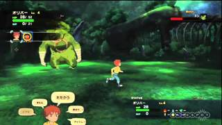 Forest Elemental Boss Fight - Ni no Kuni Gameplay Video (PS3)