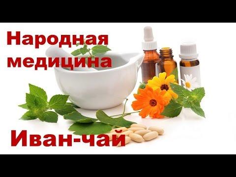 Рецепты иван-чая, копорского чая, русские чаи с травами