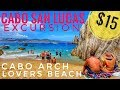 Cabo San Lucas Excursion - Lovers Beach and Cabo Arch $15