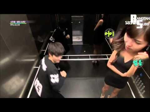 Bangtan Boys- Elevator (CUT)