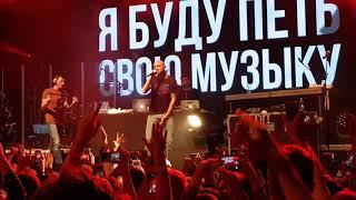Oxxxymiron - Переплетено | ГлавClub 26.11.2018 #ябудупетьсвоюмузыку