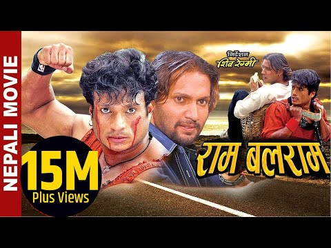 Nepali Movie  RAM BALRAM FULL MOVIE  Late Shree Krishna Shrestha Latest Movie 2016