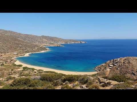 Kalamos Beach, Ios Island, Greece
