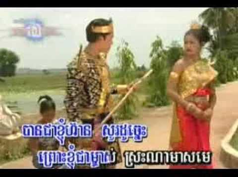 Khmer Karaoke (Slow Song)