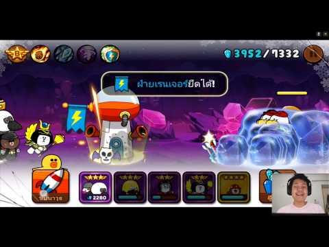 [Thai] Line Ranger S2 EP81 - รีวิวของใหม่ อัพเดท กลางมิถุนา by Khit TV
