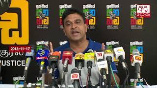 Will bring a motion which proves majority in parliament – Nalin Bandara