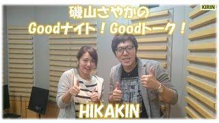 今週はHIKAKINTVやHIKAKINゲームスをはじめ動画共有サイトyoutubeで4つ...