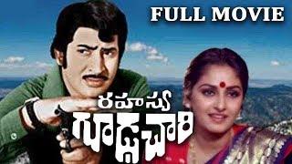 Rahasya Goodachari Telugu Full Movie    Krishna, Jaya Prada    Telugu Latest Movies