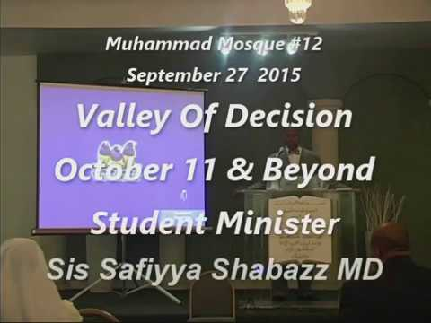 Valley Of Decision October 11 & Beyond