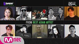 [2019 MAMA] The Winner of Best Asian Artist Video
