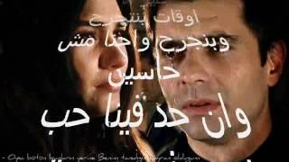 خلينى ذكرى جميله وائل جسار.mp4