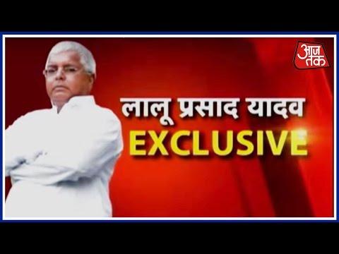 Aaj Tak : Lalu Prasad Yadav On Black Money, Make In India