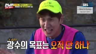 [HOT CLIPS] [RUNNINGMAN] [EP 459-1]   Kwangsoo is a trash?! 'Speaking On Conveyor' (ENG SUB)