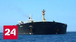 Иранский танкер Adrian Darya 1 вынужден прятаться от американских военных самолетов - Россия 24